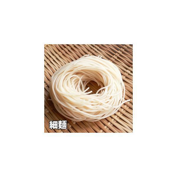 お試しセット米粉麺 うどん グルテンフリー 送料無料 3人前 arumama 02