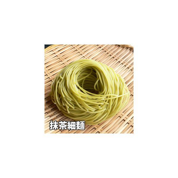 お試しセット米粉麺 うどん グルテンフリー 送料無料 3人前 arumama 04