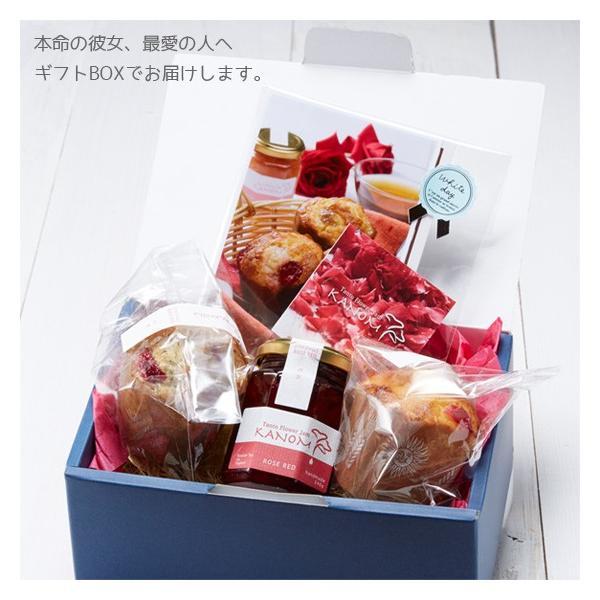 バレンタイン プレゼント 八重桜ジャム&マフィン お花 スイーツ ギフト|arumama|02