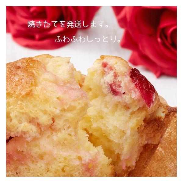 バレンタイン プレゼント 八重桜ジャム&マフィン お花 スイーツ ギフト|arumama|03