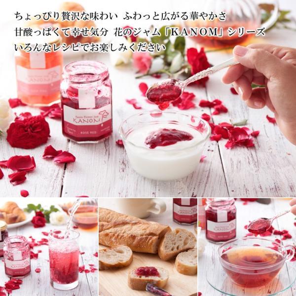 バレンタイン プレゼント 八重桜ジャム&マフィン お花 スイーツ ギフト|arumama|05