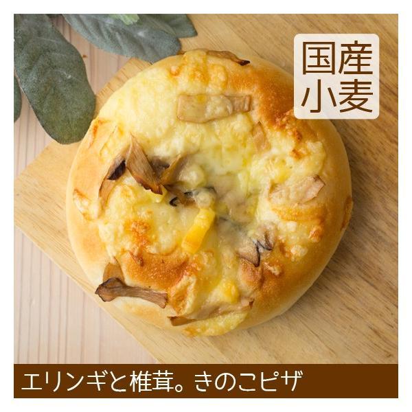 ピザ きのこ 北海道産小麦|arumama