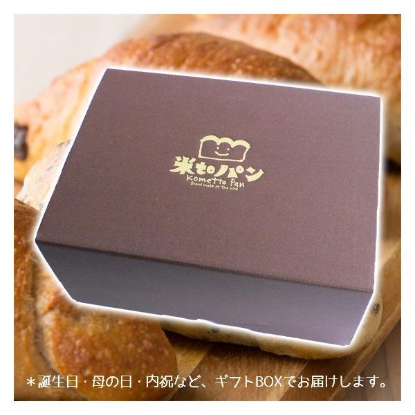残暑お見舞い パン ギフト 誕生日プレゼント 北海道産小麦|arumama|06
