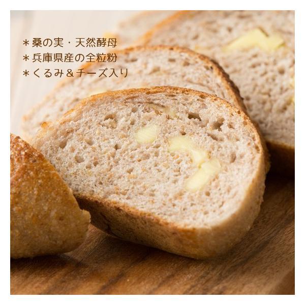 父の日 パン 花 ギフト セット 天然酵母パン 誕生日プレゼント|arumama|03