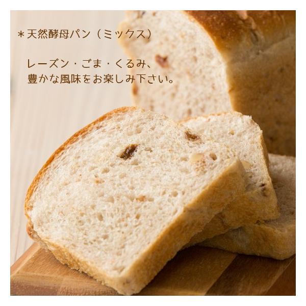 父の日 パン 花 ギフト セット 天然酵母パン 誕生日プレゼント|arumama|05