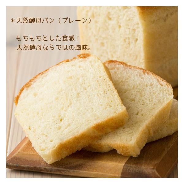 パン 花 ギフト セット 天然酵母パン 誕生日プレゼント arumama 06