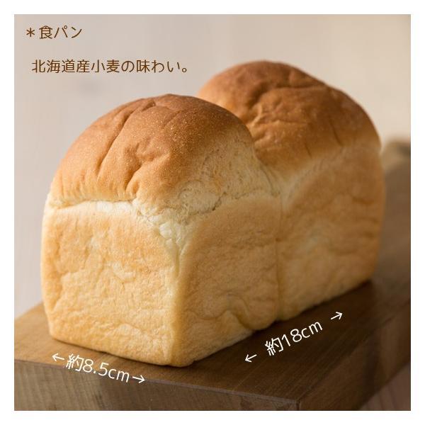 パンセット(大)誕生日プレゼント 北海道産小麦 arumama 08