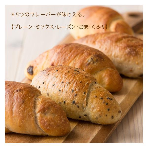 パン 花 ギフトセット(大)誕生日プレゼント 北海道産小麦|arumama|04