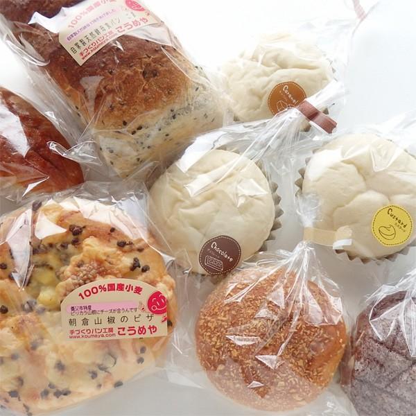 パン 詰め合わせ 天然酵母&国産小麦 おこもりセット(A)母の日月間 送料無料|arumama|03
