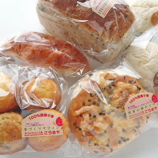 パン 詰め合わせ 天然酵母&国産小麦 おこもりセット(A)母の日月間 送料無料|arumama|04