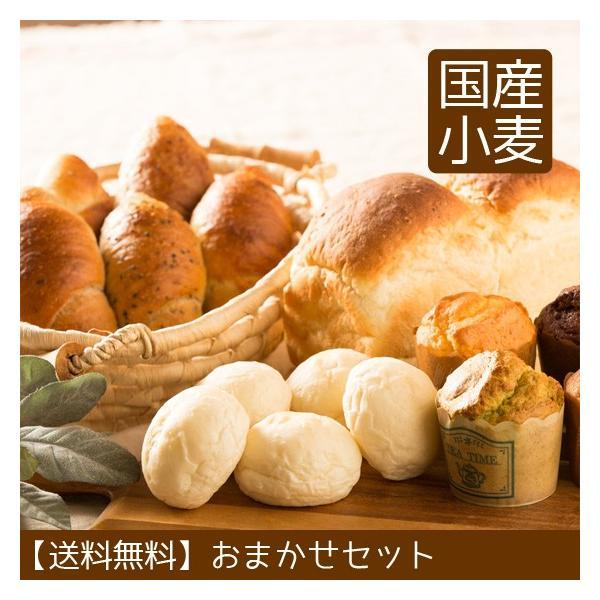 バレンタイン パン おまかせセット ギフト 誕生日プレゼント 北海道産小麦|arumama