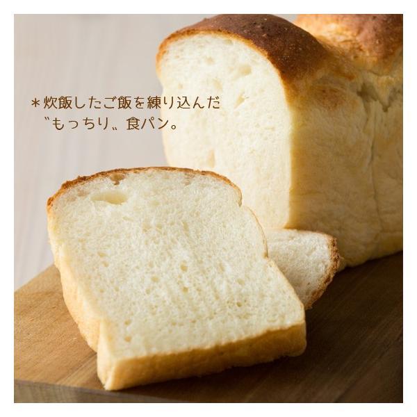 バレンタイン パン おまかせセット ギフト 誕生日プレゼント 北海道産小麦|arumama|02