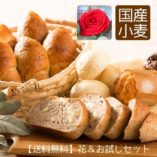 お中元 パン 花 ギフト セット 誕生日プレゼント