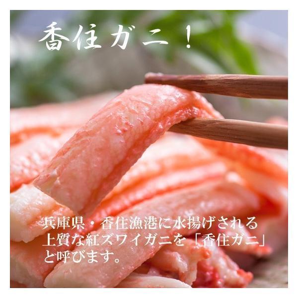 【新物】香住がに ベニズワイガニ 姿蟹 ボイル 500g×3匹 中松商店|arumama|02