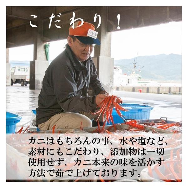 【新物】香住がに ベニズワイガニ 姿蟹 ボイル 500g×3匹 中松商店|arumama|04