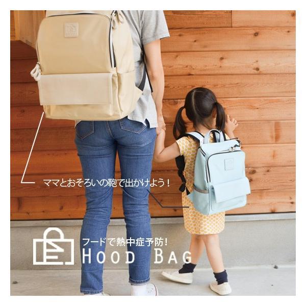フードで熱中症予防 フード付きバッグ誕生 for adults pr hb600 ある