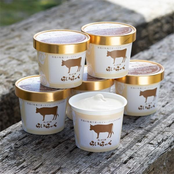 ホワイトデー アイス ギフト アイスクリーム|arumama