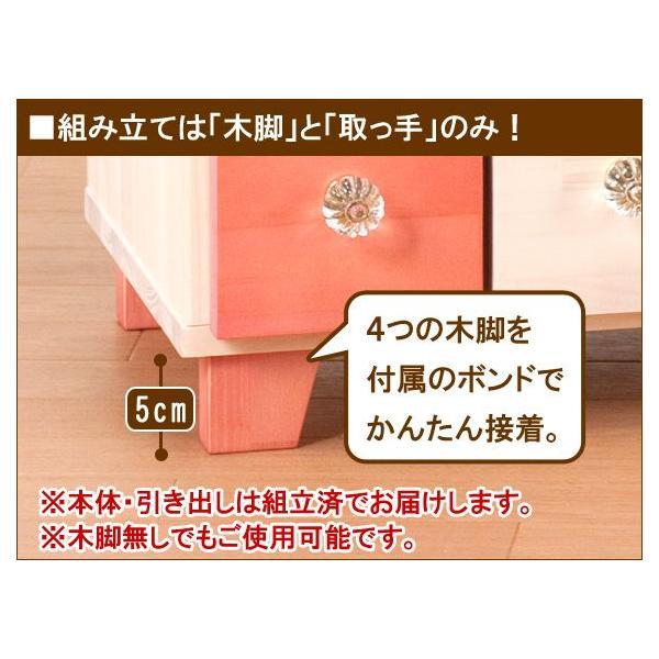 カラフルチェスト 9杯 小物 木製 収納 家具 arumama 04