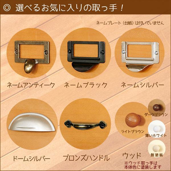 多段チェスト A4 7段 書類 引き出し 収納 電話台 FAX台 天然木製|arumama|03