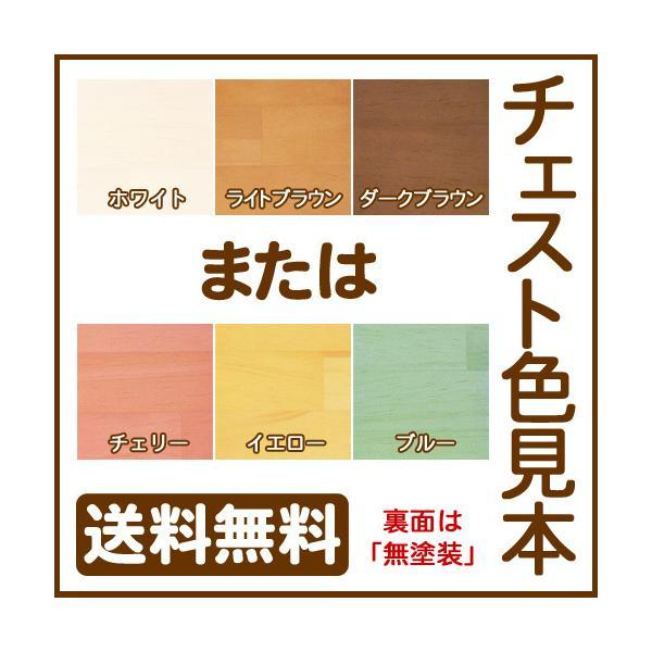 色見本 多段チェスト 天然木パイン 書類 引き出し 木製 送料無料|arumama|02