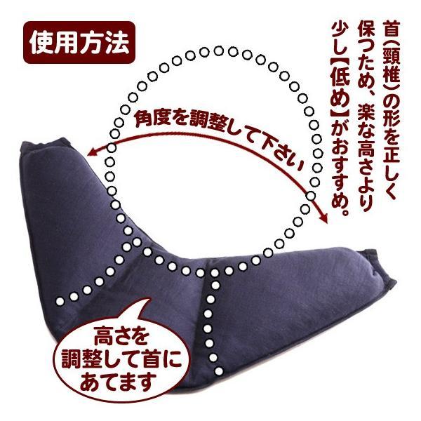 くび楽喜 あずき枕 小豆枕 肩こり 不眠 むち打ち症 いびき Lサイズ|arumama|03