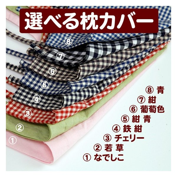 くび楽喜専用 枕カバー Lサイズ|arumama|02