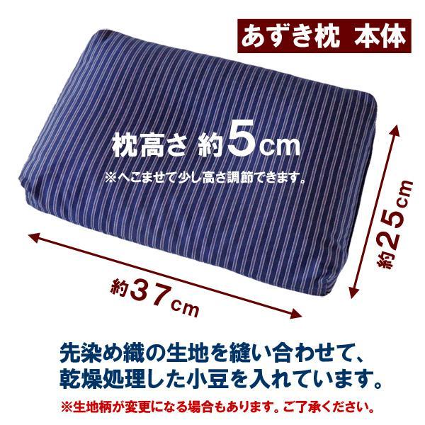 あずき枕 小豆枕 殿の楽枕 高さ5cm|arumama|03