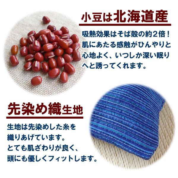 あずき枕 小豆枕 殿の高枕 高さ8cm|arumama|04