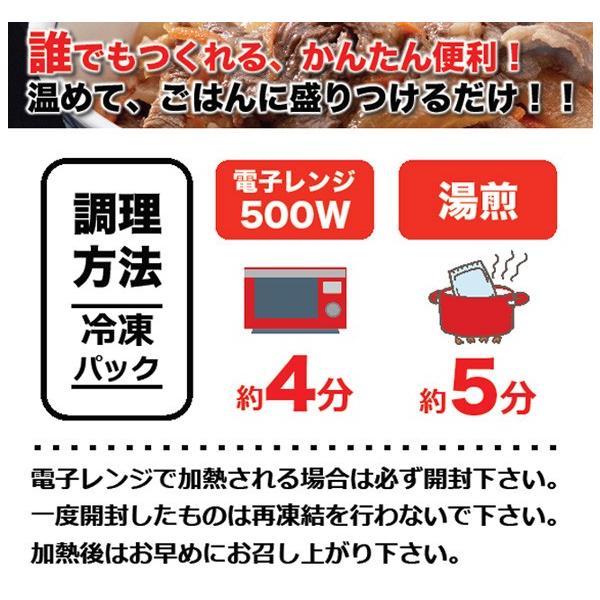 但馬牛丼 焼鳥丼 生姜焼き丼 すじ焼き セット 送料無料 【冷凍】|arumama|07