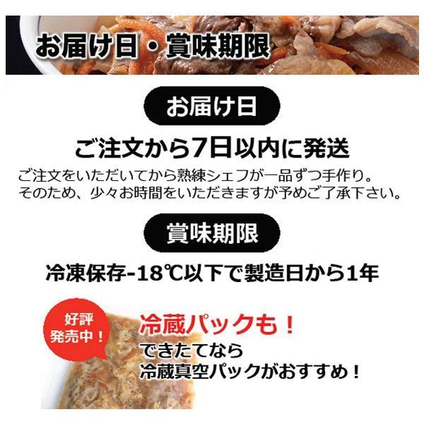 但馬牛丼 焼鳥丼 生姜焼き丼 すじ焼き セット 送料無料 【冷凍】|arumama|08