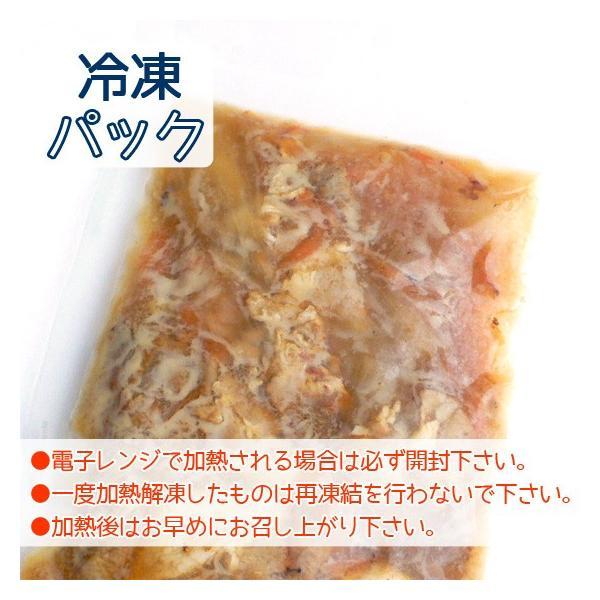 但馬牛丼 焼鳥丼 生姜焼き丼 すじ焼き セット 送料無料 【冷凍】|arumama|09