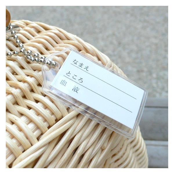 幼稚園バスケット お弁当箱 ランチボックス 豆バスケット 牛革(大)籐かご【入園 通園 グッズ】|arumama|05
