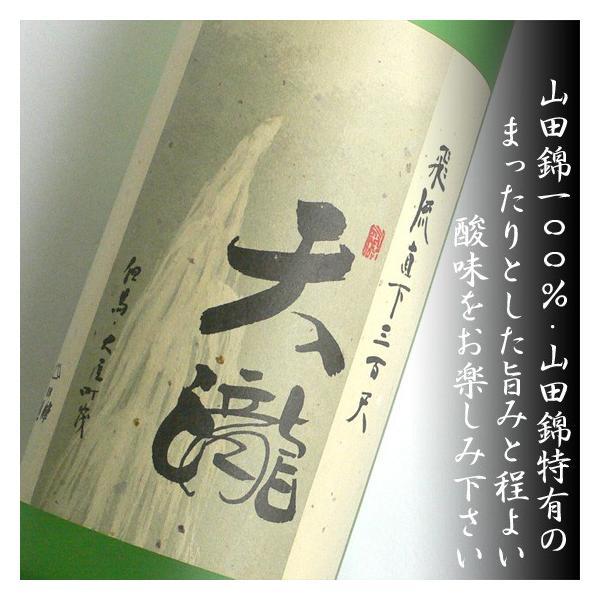 ホワイトデー 自然米酒&天瀧&夫婦杉 純米酒 お酒 日本酒 飲み比べセット 720ml×3本|arumama|03