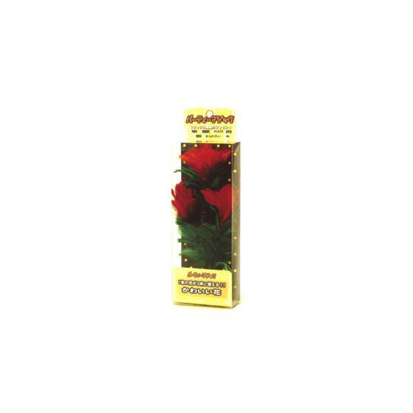 かわいい花 マジック・手品・簡単・簡単な手品・テンヨー・トランプ・忘年会・手品グッズ・手品用品