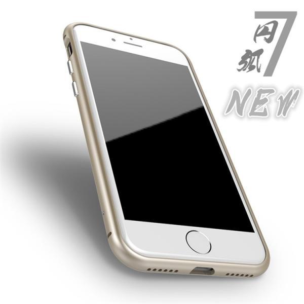 NEWジェット新作 円弧フレーム iphone7 アルミバンパー iphone7plus ケース 丸い アイホン7合金枠 超薄型高品質金属メタル新発売|arunmui|03