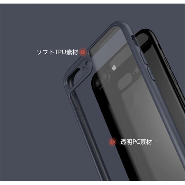 新発売 iphone7 iphone7plus ケース 高品質超人気アイフォン7シリコンTPU耐衝撃透明背面クリアーバンパーハードカバー|arunmui|02