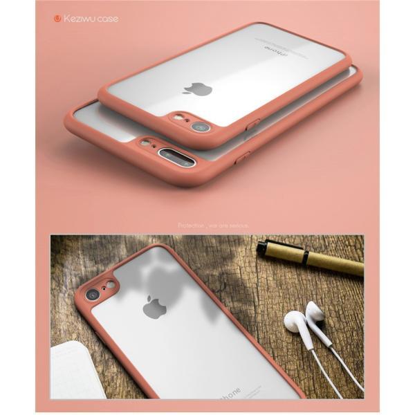 新発売 iphone7 iphone7plus ケース 高品質超人気アイフォン7シリコンTPU耐衝撃透明背面クリアーバンパーハードカバー|arunmui|04