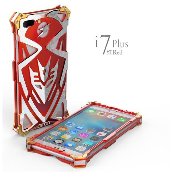 雷神2 トランスフォーマー iphone7 iphone7plus ケース S!MON 最強級金属合金カバーアイフォン6ケースアルミメタルバンパーフレーム超頑丈格好いい新登場|arunmui