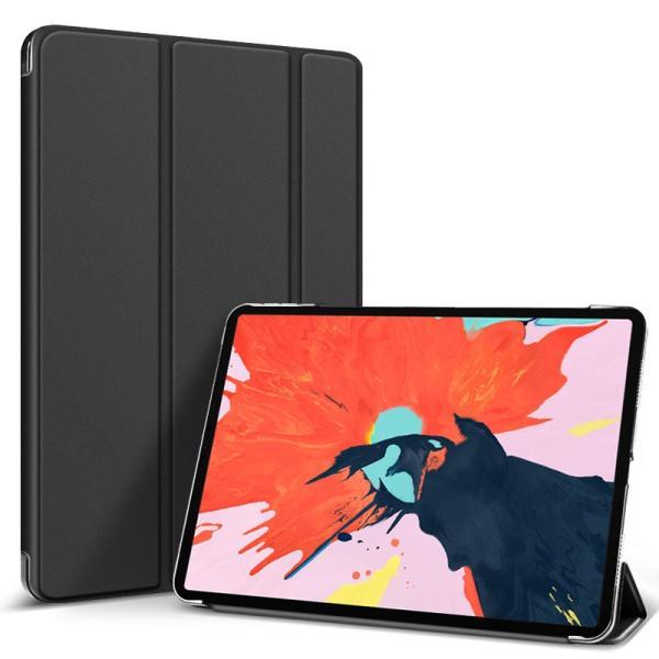 NEW 12.9インチiPad Pro ケース 手帳型 11インチiPad Pro レザーカバー スタンド オートスリップ 2018年新モデル アイパッドカバー