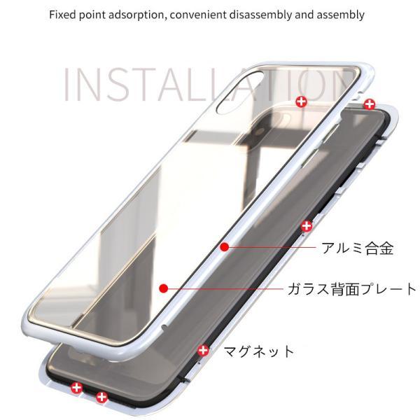 万磁王 iphone X アルミバンパーケース 贅沢透明ガラスプレート アイホンX合金フレーム マグネット自動吸着式 メタル フレーム金属人気合金|arunmui|03