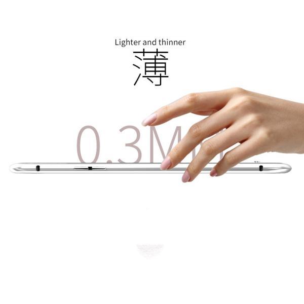 万磁王 iphone X アルミバンパーケース 贅沢透明ガラスプレート アイホンX合金フレーム マグネット自動吸着式 メタル フレーム金属人気合金|arunmui|04