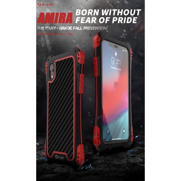 アミラ iPhone Xs iPhone Xs Max iPhoneXR ケース AMIRA 金属超頑丈メタル合金アルミバンパー 二重保護 アイフォン X ケース 合金フレーム ゴムアイフォンカバー|arunmui|06