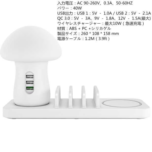 きのこ かわいい Qi ワイヤレス無線 充電スタンド  iPhone Xperia Galaxy スマホ 多機能ワイヤレスチャージドック Androidスマートフォン 高速充電|arunmui|08