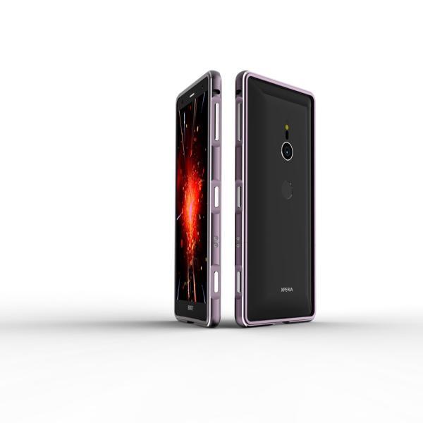 NEW色 極光 SONY Xperia XZ3 XZ2 Premium SO-04K ケース XZ2 SO-03K SOV37 XZ2Compact SO-05K アルミバンパー 鏡面仕上げ ストラップホール付き メタルフレーム|arunmui|15