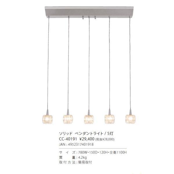 キシマ CC-40191|arupark