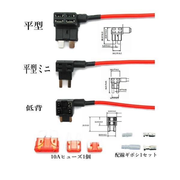 ヒューズBOX 電源取出し配線(丸形ギボシ)低背・平型ミニ・平型 / ギボシ1セット 10Aヒューズ1個セット HG101