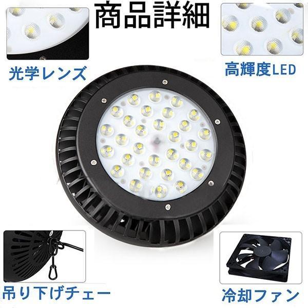 LEDハイベイライト 100W 9000LM 円盤型 UFO型 ペンダントライト ダウンライト 高天井照明 高天井灯 水銀燈代わり 冷却ファン内蔵 高天井/倉庫/工場など照明|arvasshop|02