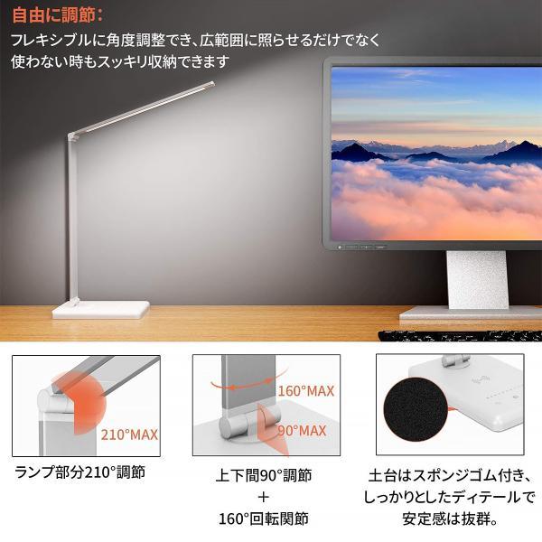 デスクライト LED おしゃれ 目に優しい 子供 学習机 勉強 スタンドライト 卓上デスクライト 明るさ調整 arvasshop 04