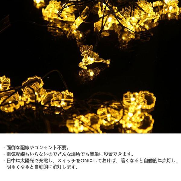 イルミネーション LED 屋外 ソーラー クリスマス ハロウィン LEDライト|arvasshop|04