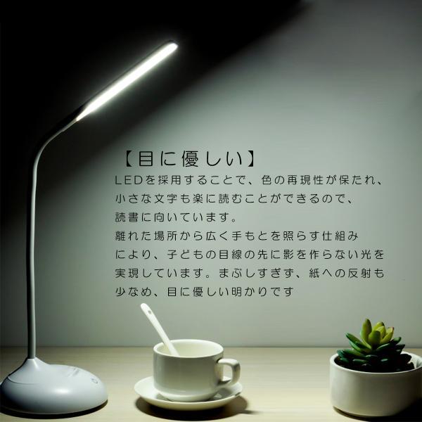 デスクライト LED おしゃれ 目に優しい 子供 学習机 勉強 スタンドライト 卓上デスクライト 明るさ調整|arvasshop|04